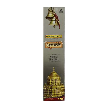 Picture of Mangaldeep Temple Silver Incense Sticks