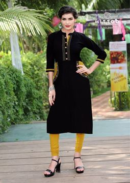 Picture of Plain Black Priya Kurti With Yellow Buttons and Designs