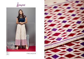 Picture of C Psyna Purple Red Diamond Shapes Printed Palazzo