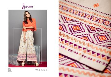 Picture of C Psyna Orange, Purple Printed Palazzo