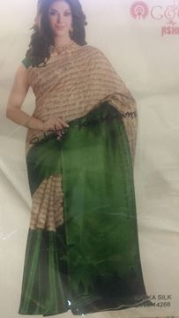 Picture of Saree Green With Fonts On Body With Blouse