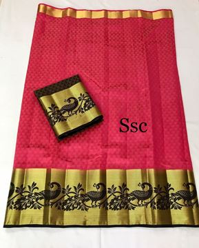 Picture of Saree Tussar Pink With Peacock Border