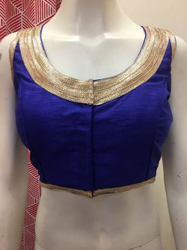 Picture of Blouse Halterneck Blue With Gold designs