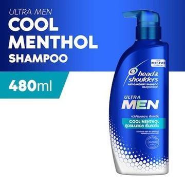 Picture of Head & Shoulders Men Cool Menthol Shampoo