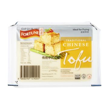 Picture of Fortune Traditional Chinese Tofu