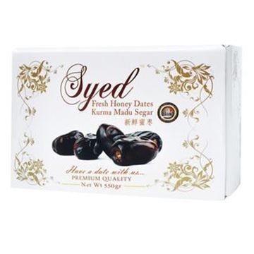 Picture of Syed Fresh Honey Dates