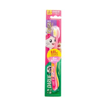 Picture of Darlie Kids Cutie Bunny Toothbrush