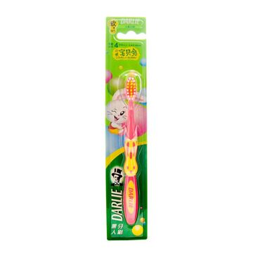 Picture of Darlie Kids Lovely Bunny Tooth Brush