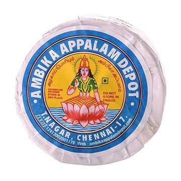 Picture of Ambika's Appalam (Papad)