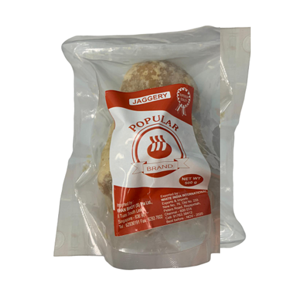 Picture of Popular Brand Round Jaggery