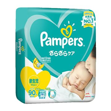 Picture of Pampers Baby Dry Tape Diapers New Born