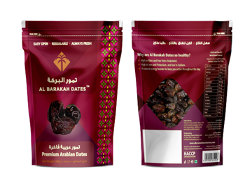 Picture of Al Barakah Premium Arabian Dates Pouch