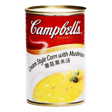 Picture of Campbell's Cream Style Corn With Mushroom Condensed Soup