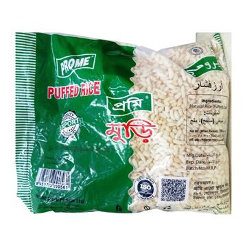 Picture of Prome Puffed Rice (Muree)