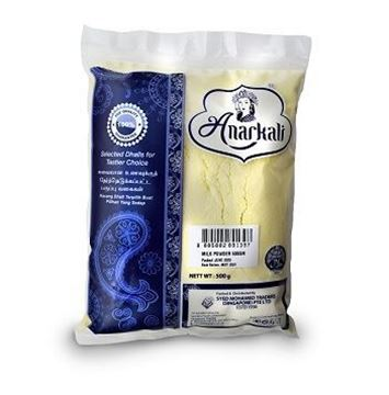 Picture of Anarkali Milk Powder
