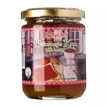 Picture of Earthen Pot Hainanese Kaya With Honey