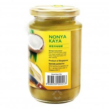 Picture of  Nonya Kaya With Honey(Egg With Coconut Jam)