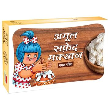 Picture of Amul White Butter (Unsalted) Made from Cultured Cream