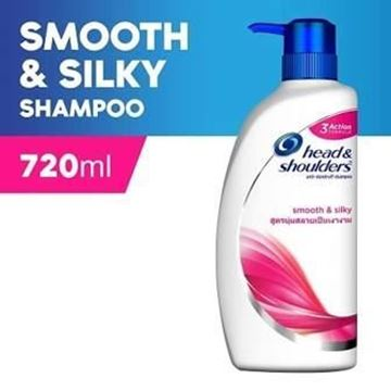 Picture of Head & Shoulders Smooth & Sliky Shampoo