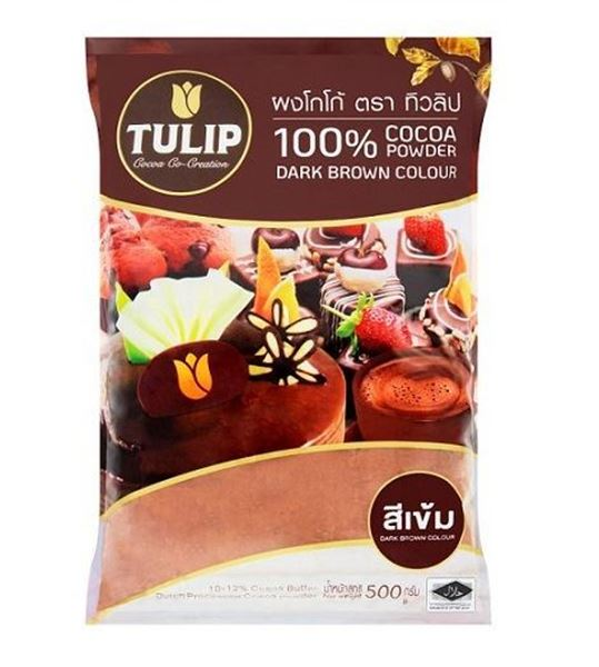 Picture of Tulip Dark Brown Cocoa Powder