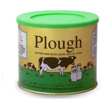 Picture of Plough Pure Butter Ghee (By Natco)