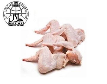 Picture of Fresh Chicken Wings (No Exchange Or Return On This Item)