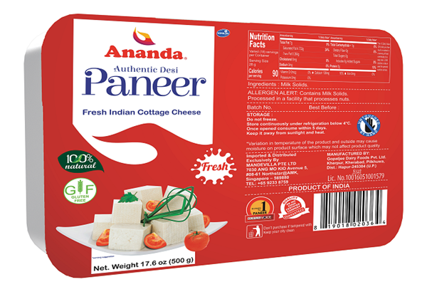 Picture of Ananda Premium Fresh Paneer Block (Delivered at least 2 days before it expires)