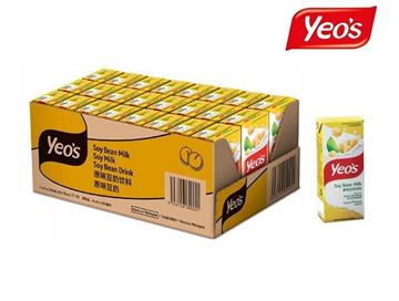Picture of Yeo's Soya Bean Milk