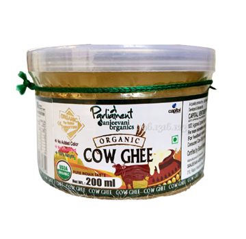 Picture of Parliament Cow Ghee Jar (Certified ORGANIC)