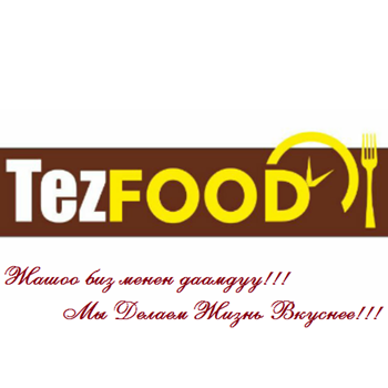 Picture for manufacturer Tez