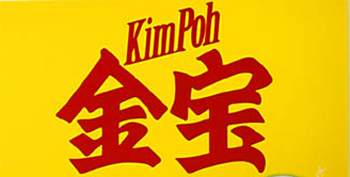 Picture for manufacturer kim Poh