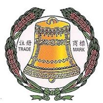 Picture for manufacturer Chuan Hiap Hin Bell