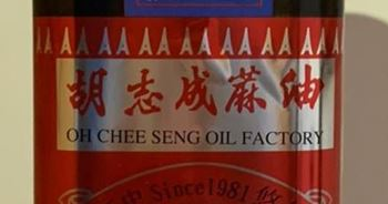 Picture for manufacturer Oh Chee Seng
