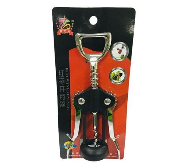 Picture of Peng Rong Red Wine Opener (501  206)