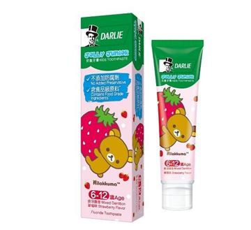 Picture of Darlie Jolly Junior Kids Toothpaste Strawberry Flavour (Age 6 To 12)