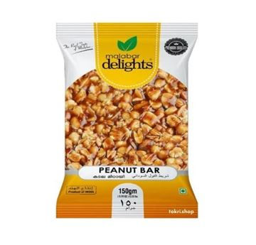 Picture of Malabar Delights Peanut Bar Candy