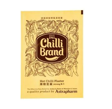 Picture of Astrapharm Chilli Brand Hot Chilli Plaster Strong
