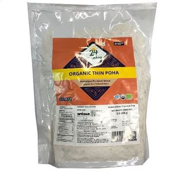 Picture of 24 Mantra Thin Poha/Rice Flakes (Certified ORGANIC)
